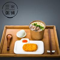 干贝猪肝粥+爆浆鸡排+咸蛋