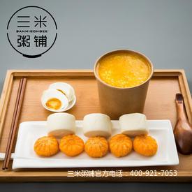 小米南瓜粥+南瓜饼+奶香小馒头+咸蛋