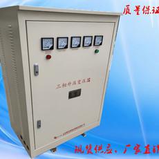 出口设备升压变压器
