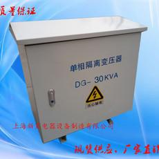单相设备专用隔离变压器