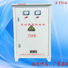光伏发电隔离配电柜