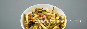 三米粥铺品牌好做嘛 县城开一个粥店好做吗