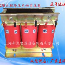 QZB自耦降压启动变压器