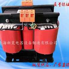 三相变单相变压器
