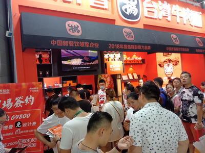 中国火锅美食节