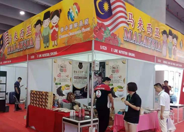 2021中国上海火锅料节暨火锅食材用品博览会