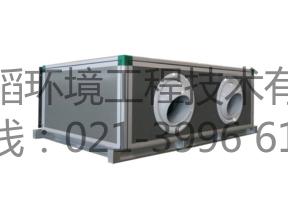 直喷式空调箱2
