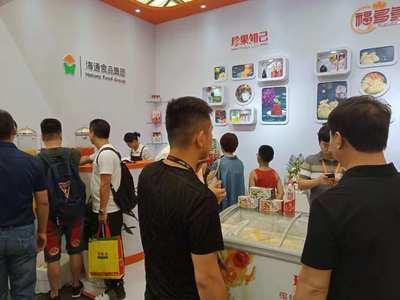 上海国际素食文化节
