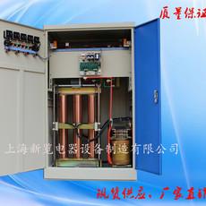 厂房专用大功率电力稳压器