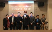 马来西亚城市大学签署《中国咨询模型》成果转化战略合作