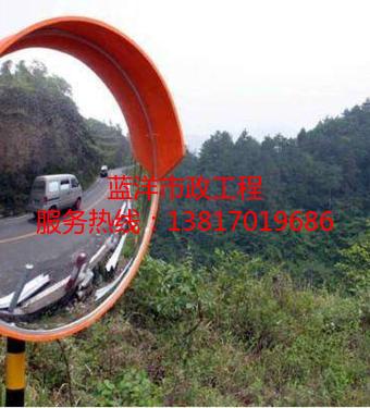 广角镜——安全凸面镜交通设施介绍
