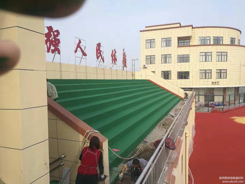 2018.10.24宿州泗县雪枫小学看台2.jpg