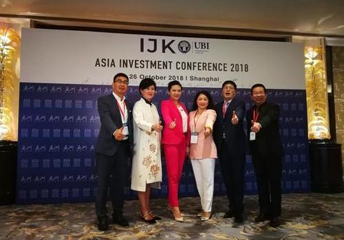 莱蒙国际董事长彭玲出席第二届亚洲投资峰会2018