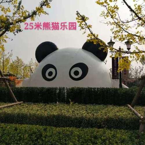 熊猫乐园---烟台蓬莱恒大海上帝景