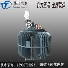 感應式調壓器