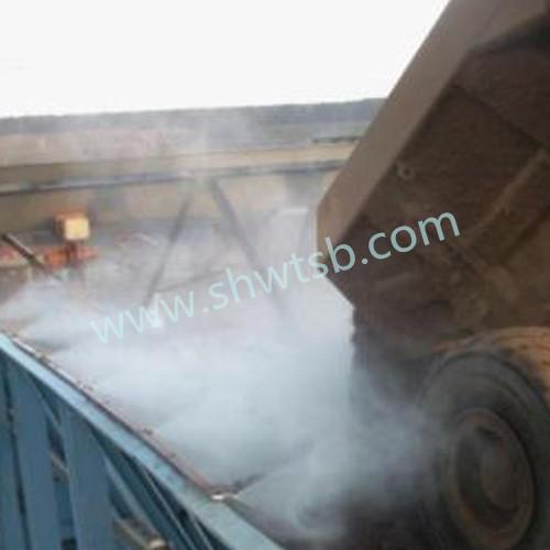 汽车卸料口喷雾抑尘