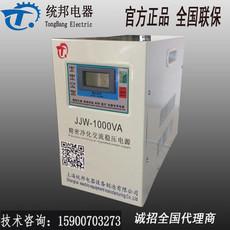 精密设备专用稳压器