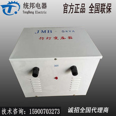 行灯专用变压器