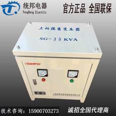 光伏發電隔離變壓器