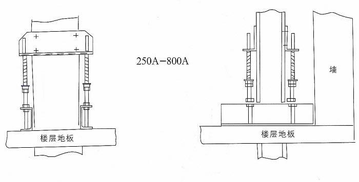 250A-800A母线槽垂直安装弹簧支架安装示意图