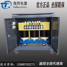 工業三相隔離變壓器