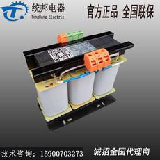 机床专用变压器