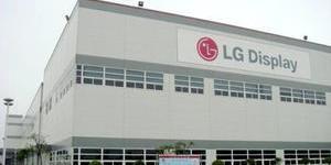 南京LG乐金显示招聘