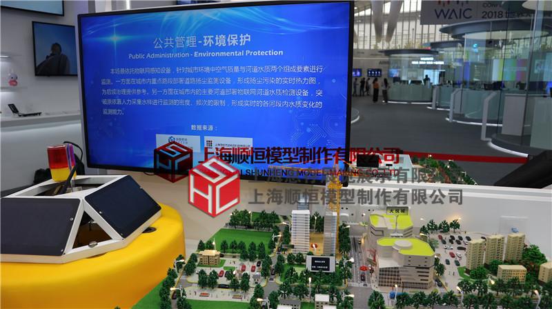 2018上海人工智能大会49.jpg