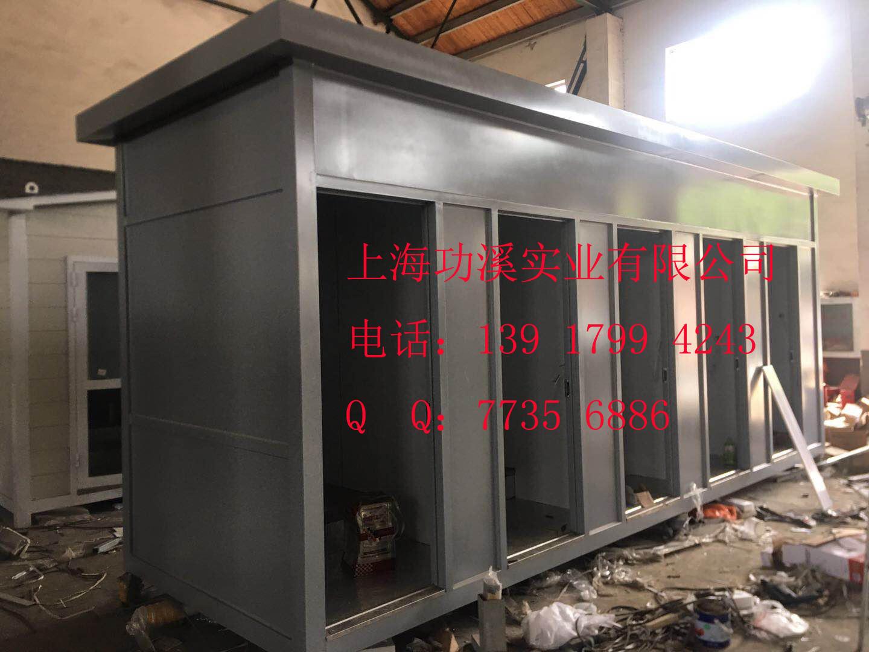 钢结构移动公厕03.jpg