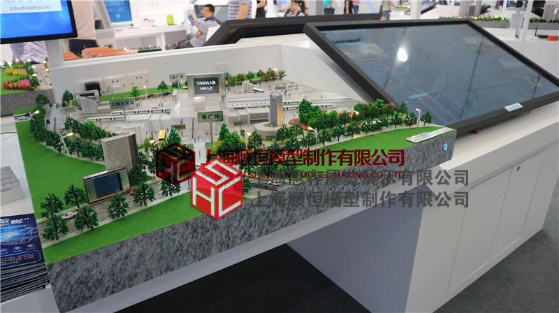 2018上海人工智能大会37.jpg