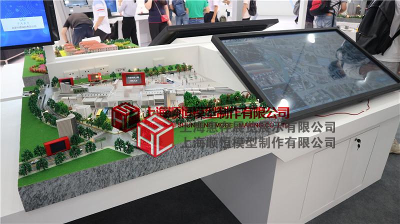 2018上海人工智能大会13.jpg