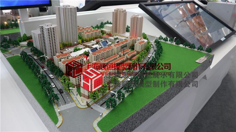 2018上海人工智能大会59.jpg