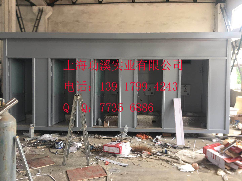 钢结构移动公厕04.jpg