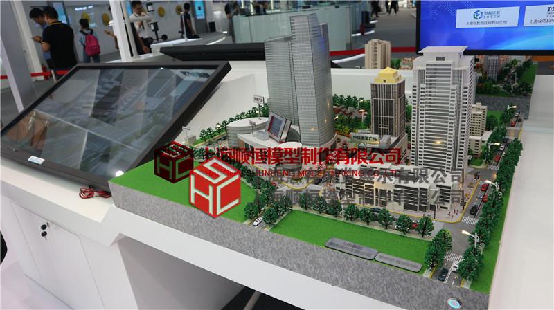 2018上海人工智能大会42.jpg