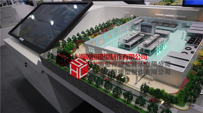 2018上海人工智能大会56.jpg