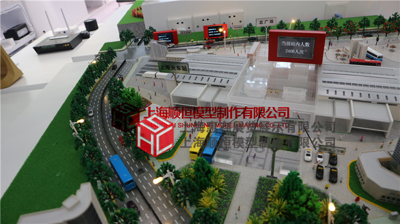 2018上海人工智能大会10.jpg