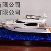 游艇模型制作