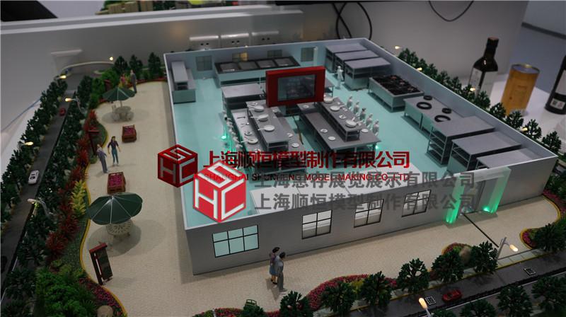 2018上海人工智能大会01.jpg