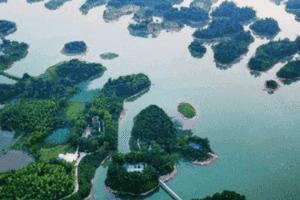 重庆龙水湖婚恋主题公园