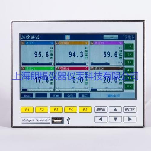 上海朗韫现货提供多通道无纸记录仪LYR7100记录仪