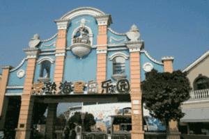 浙江常熟海星岛主题乐园