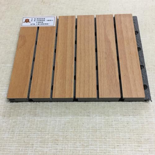 木皮油漆吸音板