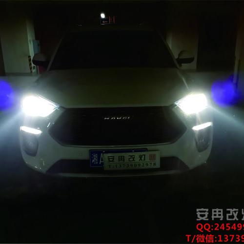 长城 H6改大灯