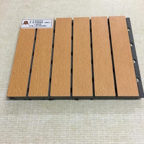 陶铝吸音板