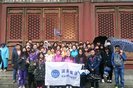 北京地区2018年全国导游资格考试  科目五(现场考试)规则说明
