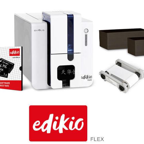 价格标签Edikio证卡打印机