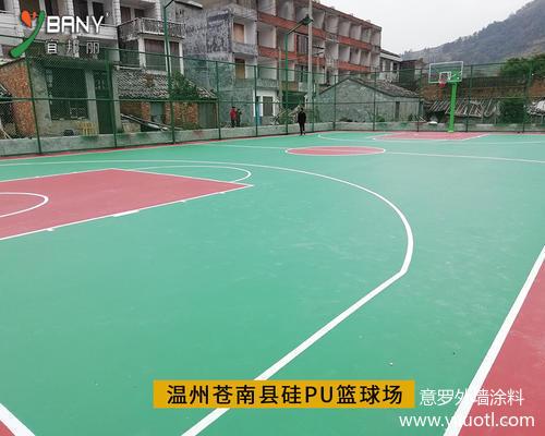 温州苍南县硅PU篮球场施工案例