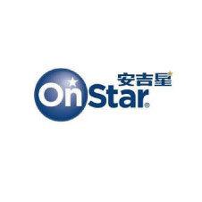 OnStar Corporation