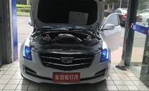 凱迪拉克ATS-L 升級 一抹藍日行燈 +海拉5雙光透鏡 改裝案例