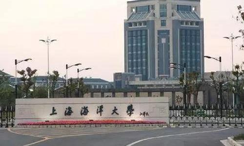 Beratungen bei der Arbeitssuche für Studierende aus Shanghai Ocean University